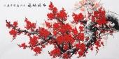 广西美协周翁弟四尺横幅梅花《红梅纳福》