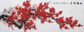 【已售】广西美协周翁弟小六尺横幅梅花《红梅报春》