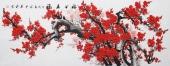 广西美协周翁弟小六尺横幅梅花《梅开五福》