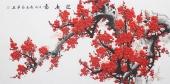 广西美协周翁弟四尺横幅梅花《迎春图》