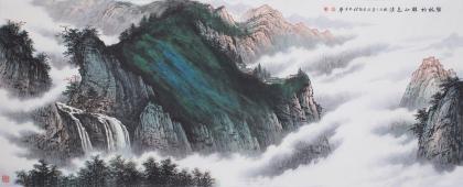 中国美术家协会山水名家张哲礼小六尺横幅山水《碧林初醒山色清》