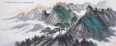 【已售】中国美术家协会山水名家张哲礼四尺竖幅山水《松岭晓烟》