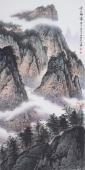 美术家协会山水名家张哲礼四尺竖幅山水《云山瑞霭》