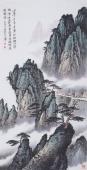 美术家协会山水名家张哲礼四尺竖幅山水
