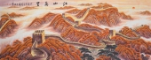 国家一级美术师周华小八尺长城字画《江山万里》