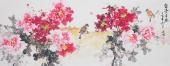 国家一级美术师王凌风小六尺横幅牡丹《富贵平安》