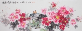 【已售】国家一级美术师王凌风小六尺横幅牡丹《国色天香醉春风》