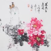 国家一级美术师王凌风四尺斗方牡丹《春风花木正》