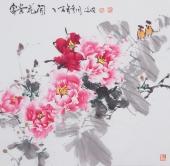 国家一级美术师王凌风四尺斗方牡丹《富贵花开》
