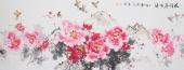 国家一级美术师王凌风小六尺横幅牡丹《花开春风醉》