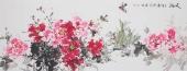 国家一级美术师王凌风小六尺横幅牡丹《天香》