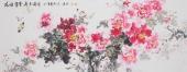 一级美术师王凌风小六尺横幅牡丹《花开富贵春色满园》