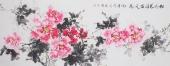 一级美术师王凌风小六尺横幅牡丹《牡丹花开溢天香》