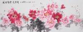 国家一级美术师王凌风小六尺横幅牡丹《花开富贵送吉祥》