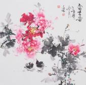 国家一级美术师王凌风四尺斗方牡丹《富贵图》
