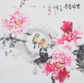 国家一级美术师王凌风四尺斗方牡丹《吉祥富贵》
