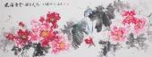 一级美术师王凌风小六尺横幅牡丹《花开富贵国色天香》