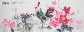 一级美术师王凌风小六尺横幅牡丹《吉祥图》