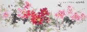 国家一级美术师王凌风小六尺横幅牡丹《花开正春风》