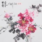 国家一级美术师王凌风四尺斗方牡丹《富贵吉祥》