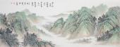 【已售】国家一级美术师山水名家张福民小六尺横幅山水