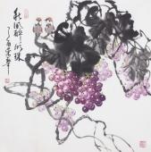 一级美术师黄荣华四尺斗方水墨葡萄《秋风醉明珠》