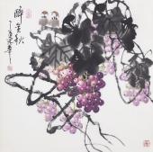 【已售】国家一级美术师黄荣华四尺斗方水墨葡萄《醉金秋》