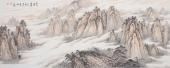 【已售】国家一级美术师山水名家张福民小六尺横幅山水《黄山云海图》