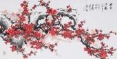 【已售】花鸟名家石云轩四尺横幅梅花《暗香浮动》
