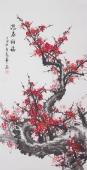 广西美协周翁弟四尺竖幅梅花《迎春纳福》