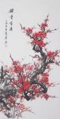 广西美协周翁弟四尺竖幅梅花《铁骨争春》