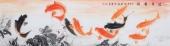 国家一级美术师花鸟名家董宗周六尺横幅九鱼图《连年有余》