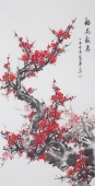广西美协周翁弟四尺横幅梅花《梅花报春》