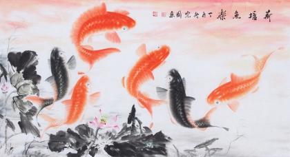 国家一级美术师花鸟名家董宗周三尺横幅九鱼图《荷塘鱼乐》