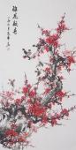 广西美协周翁弟四尺竖幅梅花《梅花报春》