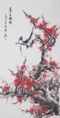 广西美协周翁弟四尺竖幅梅花《喜上眉梢》