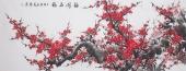 广西美协周翁弟六尺横幅梅花《梅开五福》