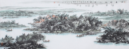著名山水名家杨秀亮小六尺横幅山水《江南诗意入画图》