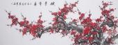 广西美协周翁弟六尺横幅梅花《铁骨争春》