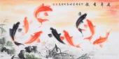 【已售】国家一级美术师花鸟名家董宗周四尺横幅九鱼图《连年有余》