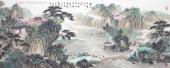 广西美协欧阳小六尺横幅山水画