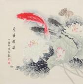 河南美协刘志高四尺斗方工笔鲤鱼图《荷塘雅韵》