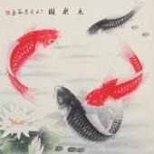 河南美协刘志高四尺斗方工笔《鱼乐图》