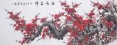 广西美协周翁弟六尺横幅梅花《五福呈祥》