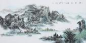著名山水名家杨秀亮四尺横幅山水《江南风情》