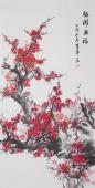 广西美协周翁弟四尺竖幅梅花《梅开五福》