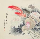 河南美协刘志高四尺斗方工笔鲤鱼图《连年有余》