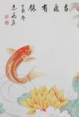河南美协刘志高四尺横幅工笔荔枝《吉庆有余》