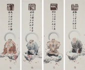 著名人物画名家石慵四条屏人物画《克己复礼》