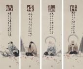【已售】著名人物画家石慵四条屏《佛道禅悟》